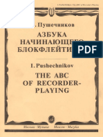 pushechnikov-azbuka-blockflauto
