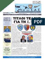 246_fyllo2.pdf