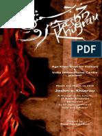 2010 Khusrau Booklet