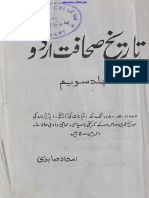 Tareekh-Sahafat Urdu by Imdad Sabri Vol 3 eBooks.i360.Pk