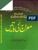 Meraj Ki Batain by Sheikh Mufti Ashiq Ilahi Madni (r.a)
