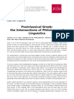 Postclassical Greek(Utile)