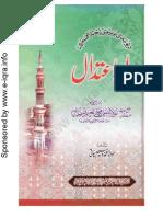 Rah e Aitedaal by Sheikh Muhammad Waseem Mewati