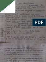 Gk in history pdf rajasthan hindi