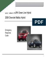 2007 Saturn AURA Green Line Hybrid & 2008 Chevrolet Malibu Hybrid