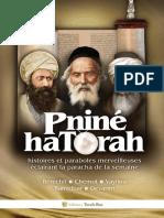 Pnine Torah