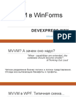 mvvmwinformsdevexpressway-150420102303-conversion-gate02.pdf