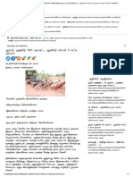Invest 550 rupees in Naattu kozhi will give 5 lakh profit - Pasumai Vikatan _ ஆரம்ப முதலீடு 550 ரூபாய்..