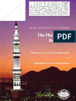 The Hadeeth and Its Sciences