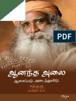Ananda_Alai.pdf