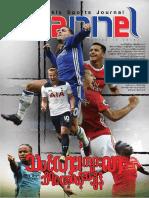 Channel Weekly Sport Vol 4 No 2.pdf