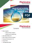 EPC_Investor_Relations.pdf