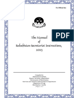 The Balochistan Secretariat Instructions Manual 2013