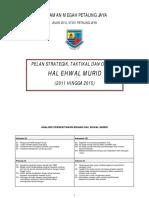 pelan strategik hem.pdf