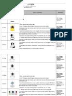 P2P+IP+Camera-+16.10