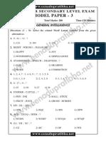 SSC ModelTest3.pdf