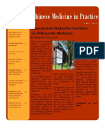 aaaom_newsletter_fall13.pdf