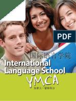 Pamphlet 2017 - Adult Courses (Mandarin)