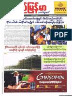 Pyimyanmar Journal No 1056.pdf