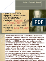 Petar I Petrović Njegoš