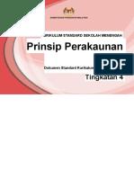 DSKP Prinsip Perakauanan KSSM Tingkatan 4 2017