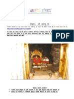 New Free  Indian History Notes in Hindi.pdf