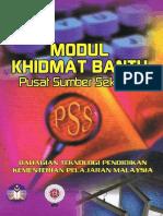 modul khidmat bantu pusat sumber sekolah.pdf