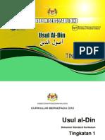 DSK KBD Usul Al-din Ting 1