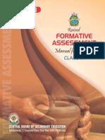 FA Mathematics (Class IX)
