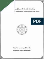 Ayu Khandro, John Myrdhin Reynolds-The Profound Essence of Simhamukha.pdf