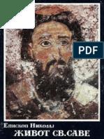 Vladika Nikolaj Velimirović~Život Svetog Save.pdf