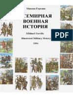 100589866-Illustrated-Military-History.pdf