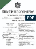fek 153-1887