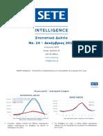 2016 12 - SETE Intelligence