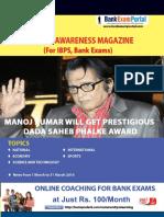 Download General Awareness Magazine Vol 22 April 2016 Www.bankexamportal.com