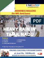 Download General Awareness Magazine Vol 19 January 2016 Www.bankexamportal.com