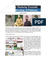 """Allama Mashriqi Foretold of the Breakup of Pakistan"" by Nasim Yousaf"