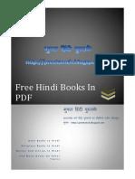 hastrekha.pdf