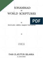 Muhammad in World Scriptures 1st Ed (1940) - Abdul Haq Vidyarthi