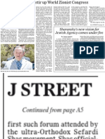 Haaretz ENG Jun25-10 [J Street at WZC]