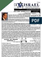 Bulletin No 270 (26.6.2010)
