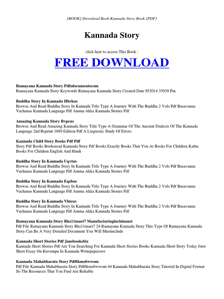 essay book free download