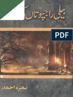 Beli Rajputan Ki Malika(paksociety.com).pdf