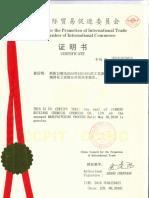 Processo Produtivo Imidacloprid Técnico - Ruixiang 18mai2016