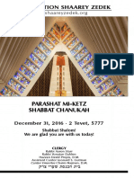 December 31, 2016 Shabbat Card