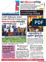 News Watch Journal - Vol 11, No 37.pdf
