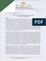 JHU-on Constitutional Reform_2016_November.pdf