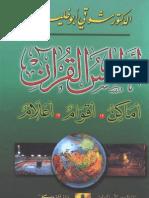 A Quran