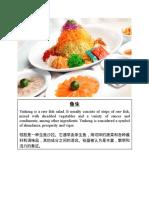 cny food