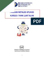 dform_file_000203.pdf